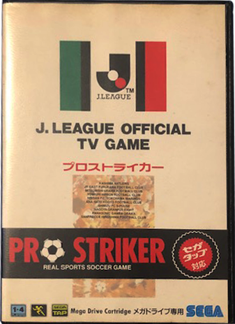j league tv game